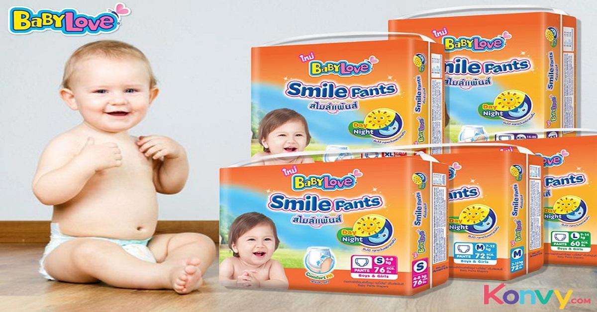 Konvy.com จัดโปรผ้าอ้อม Baby Love Smile Pants