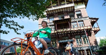 Stayokay Amsterdam Vondelpark, Amsterdam, Netherlands Picture