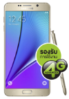 Samsung Galaxy Note 5 32GB Picture