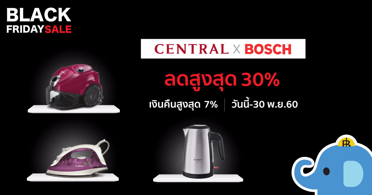 ผลิตภัณฑ์ เครื่องใช้ไฟฟ้า BOSCH ลดสูงสุด 30% Black Friday