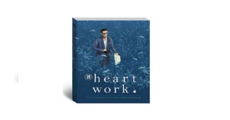 """นิตยสาร Happening """"Heart Work""""  #ในหลวงรัชกาลที่9 Picture"""