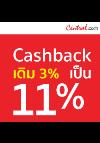 Central Online Surprise Sale 11%! Picture