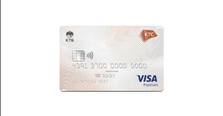 สิทธิพิเศษสมาชิกบัตรเครดิต KTC รับส่วนลด 150 บาท (วันนี้-30 พ.ย. 61) Picture