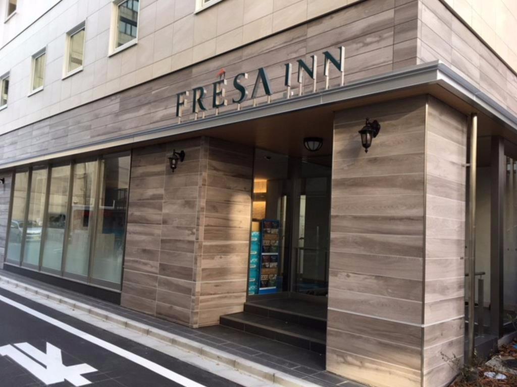 Sotetsu Fresa Inn Tokyo-Kinshicho, Japan