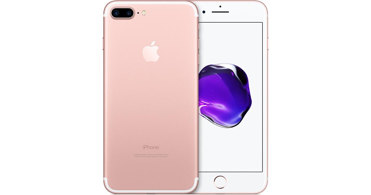 โปรโมชั่น AIS HOT Deal iPhone 7 Plus (32 GB)
