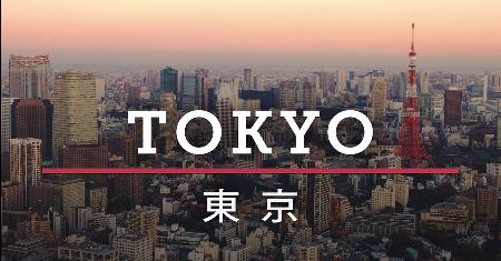 ตั๋วเครื่องบิน กรุงเทพ-โตเกียว ราคาพิเศษ! Picture