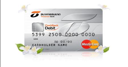 ผู้ถือบัตรเดบิตธนชาต รับส่วนลดเพิ่ม 50% (ทุกวันพฤหัสบดี) Picture