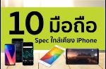 มาดู 10 Android Phones ที่พึ่งเปิดตัวกันดีกว่า Banner