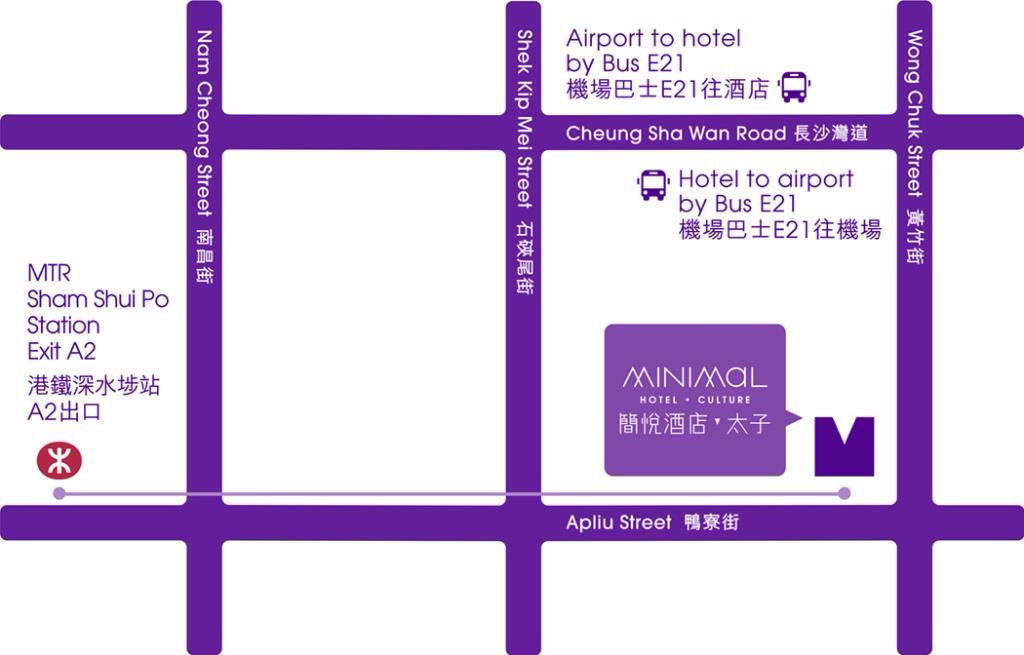Minimal Hotel Culture, Hongkong