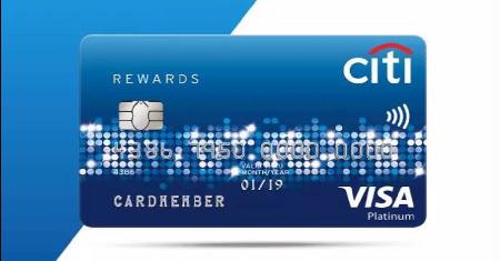 สมาชิกบัตรเครดิตซิตี้ รับส่วนลดเพิ่ม 10% (ทุกวันอังคาร) Picture
