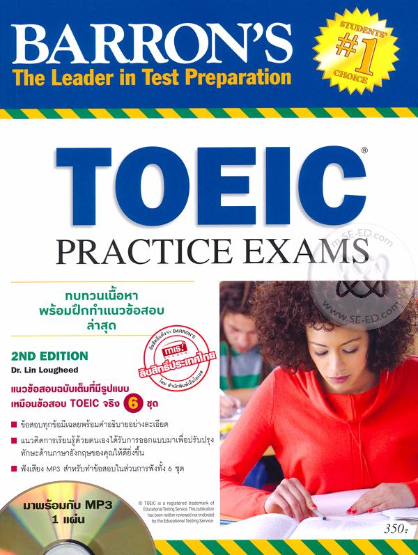 หนังสือ Toeic Practice Exams 2nd Edition+mp3
