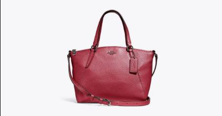 ส่วนลด JD CENTRAL ราคาพิเศษ กระเป๋าสะพายสีแดง COACH หนังแท้ (F29639)