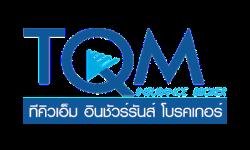 โปรโมชั่น TQM ประกันรถยนต์ออนไลน์  ผ่าน Dealcha รับเงินคืนสูงสุด 5.6%