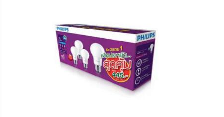 PHILIPS หลอดไฟ LED Bulb ขนาด 8 วัตต์ Picture