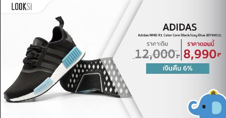 รองเท้า Adidas NMD R1 Color Core Black  Picture