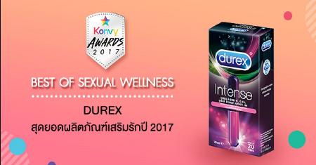 เจลหล่อลื่น Durex สำหรับผู้หญิง Intense Orgasmic Gel (10 ml.)