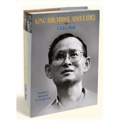 """หนังสือ """"King Bhumibol Adulyadej : A Life's Work"""" #ในหลวงรัชกาลที่9 Picture"""