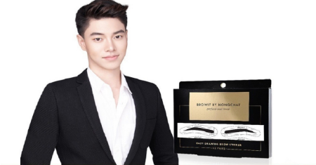 BROWIT By NongChat ชุดเขียนคิ้ว Picture