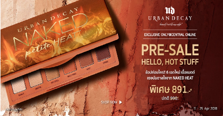 URBAN DECAY Naked Petite Heat Picture