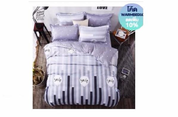 Pillow Land ผ้าปูที่นอน ชุดผ้านวม เกรด A 6 ฟุต 6 ชิ้น