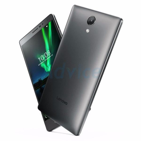 Lenovo Tablet 6.4'' (4G,CALL) LENOVO PHAB2 (PB2-650M)