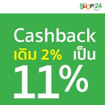 ShopAt24 Surprise Cashback 11%!