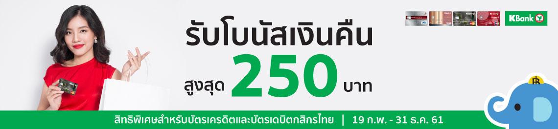 Banner #120