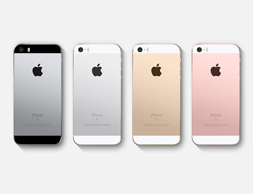 โปรโมชั่น AIS HOT Deal  iPhone SE (16GB)