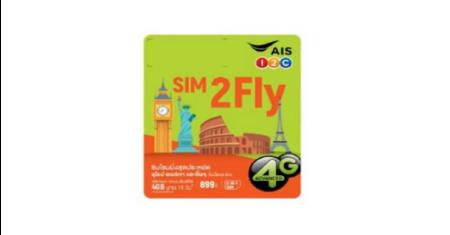 SIM2Fly ซิมโรมมิ่งสุดประหยัด 899 บาท (ครอบคลุม 17 ประเทศในยุโรป) Picture