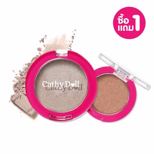 โปรโมชั่น ซื้อ1แถม1  8.2 Seconds Fall In Love Eyeshadow 2g Cathy Doll Picture