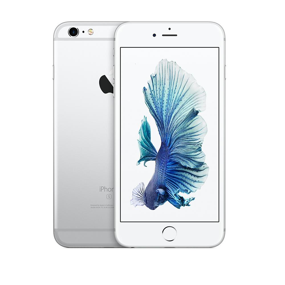 โปรโมชั่น AIS HOT Deal iPhone 6s (128GB)