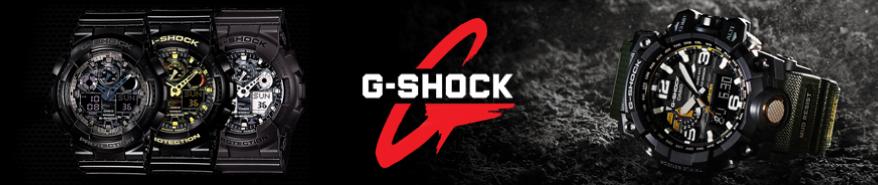 โปรโมชั่น G-Shock