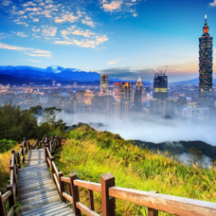 Trip.com โปรโมชั่น :  จองโรงแรม ไต้หวัน ลดสูงสุด 73% คุ้มสุดๆ