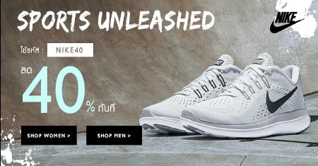 NIKE เสื้อผ้าและรองเท้ากีฬาผู้หญิง ลด 40% เพียงกรอกโค้ด Picture
