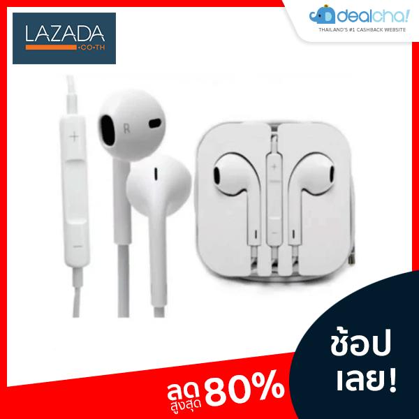 Apple EarPods หูฟังไอโฟน In-Ear Earphone