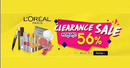 สินค้าเครื่องสำอาง L'Oreal Paris  จัดโปร Clearance Sale สูงถึง 56% Picture