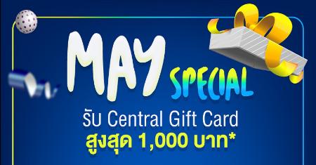 ซื้อสินค้าครบ 12,000 บาท/ใบเสร็จ ฟรี Central Gift มูลค่า 1,000 บาท Picture