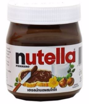 เฟอร์เรโร นูเทลล่า (Nutella) เฮเซลนัท สเปรด Picture