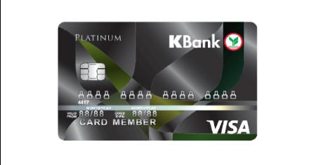 โค้ดส่วนลด Cheaptickets : สมาชิกบัตรเครดิตกสิกรไทย รับส่วนลด 200 บาท Picture