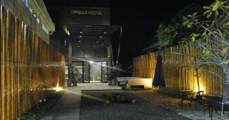 Agoda ลดราคา โรงแรม แคปซูล โฮสเทล เชียงคาน โรงแรม 2 ดาว และมี WiFi ฟรี Picture