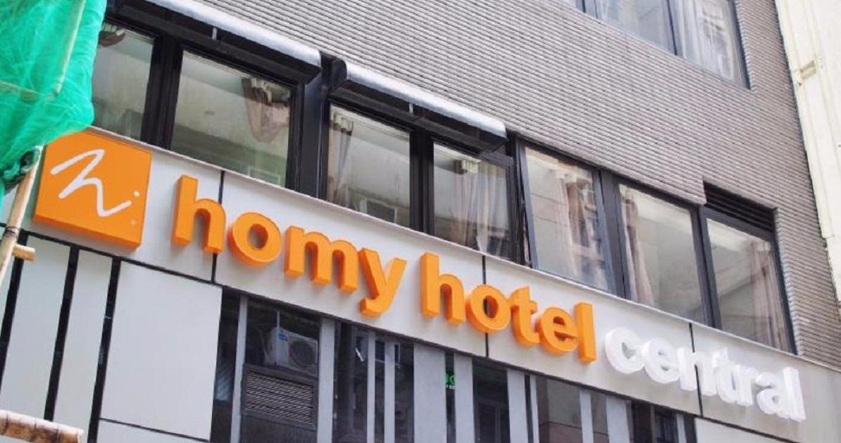 Homy Hotel Central, Hong Kong Central, Hong Kong