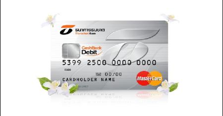 ลูกค้าบัตรเดบิต ธนชาติ รับโค้ดส่วนลด 20% เมื่อช้อปครบ 500 บาท Picture