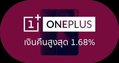 Mobile & Tablet 3