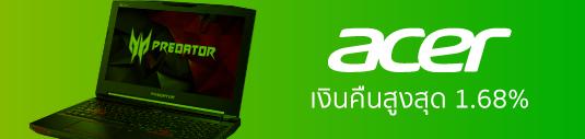 Computer 0