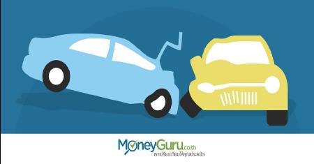 Money Guru ซื้อประกันภัยรถยนต์ พร้อมรับเงินคืน 400฿ จาก Dealcha! Picture
