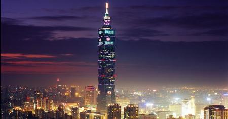 แพ็คเกจ Unseen Alishan in Taiwan 5 วัน 3 คืน เพียง26,900 บาท  Picture