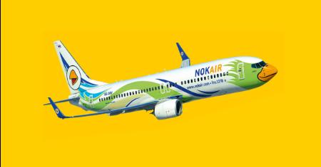 โปรโมชั่น นกแอร์ ราคาถูก จองตั๋วเครื่องบิน รับเงินคืน 1% จากDealcha!