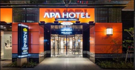 เอ็กพีเดีย ดีล โรงแรม ใจกลางเมือง,ญี่ปุ่น เริ่มคืนละ 1,132 บาท